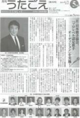 し〜ちゃん プライベート画像/更新写真 (no title)