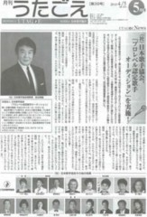 し〜ちゃん プライベート画像 (no title)