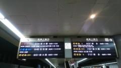 し〜ちゃん 公式ブログ/本日*3月3日は福井県福井市へ〜♪ 画像2