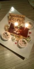 し〜ちゃん 公式ブログ/おかげさまで〜♪ 画像1