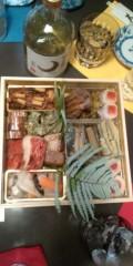 し〜ちゃん 公式ブログ/我が家のおせち料理は〜♪ 画像2