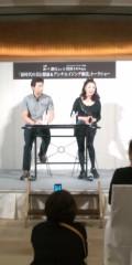 し〜ちゃん 公式ブログ/今日の私と宮田トオル先生〜♪ 画像3