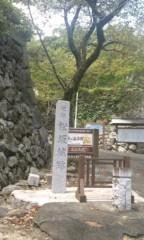 し〜ちゃん 公式ブログ/松阪城跡〜♪ 画像1