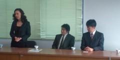 し〜ちゃん 公式ブログ/�宮崎県を訪れて… 画像2