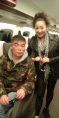 し〜ちゃん 公式ブログ/村田雄浩君との2ショット写真〜♪ 画像1