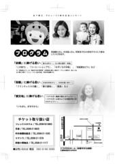 し〜ちゃん 公式ブログ/�【あべ静江デビュー40 周年コンサート】御案内[ 前編]〜♪ 画像2