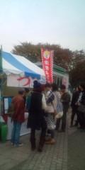 し〜ちゃん 公式ブログ/�昨日&本日の代々木公園のイベント〜♪ 画像1