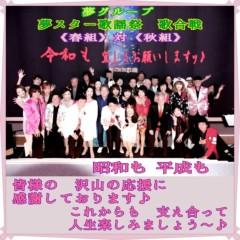 し〜ちゃん 公式ブログ/ありがとう〜♪ 画像1
