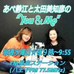 し〜ちゃん 公式ブログ/新番組のお知らせ〜♪ヽ( ´▽`)/ 画像2