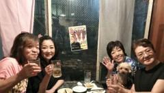 し〜ちゃん 公式ブログ/昨夜は…ね〜♪ 画像2