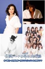 し〜ちゃん 公式ブログ/『すべての命( ヒカリ)へ』〜♪ 画像3