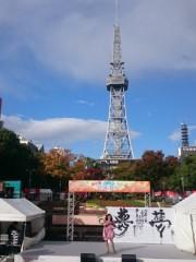 し〜ちゃん 公式ブログ/昨日*11月 11日(土) も、ありがとう♪ 画像1