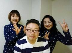 し〜ちゃん 公式ブログ/忘年会〜新年会〜♪ 画像1