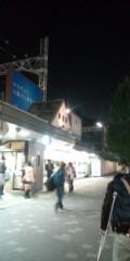 し〜ちゃん 公式ブログ/原宿駅周辺って…♪ 画像1