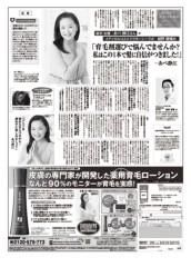 し〜ちゃん 公式ブログ/今日も〜♪ 画像2