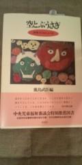し〜ちゃん 公式ブログ/一昨日のボニージャックスさんの余韻が〜♪ 画像3
