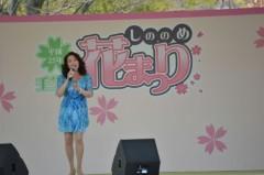 し〜ちゃん 公式ブログ/昨日も、皆様☆ありがとう〜♪ 画像2