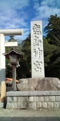 し〜ちゃん 公式ブログ/�鹿嶋神社〜♪ 画像1