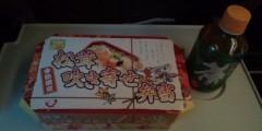 し〜ちゃん 公式ブログ/新幹線の中でお弁当〜♪ 画像1