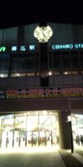し〜ちゃん 公式ブログ/帯広駅〜♪ 画像2