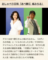 し〜ちゃん 公式ブログ/明日*10月15日(月) は、NHK の生放送〜♪ 画像1