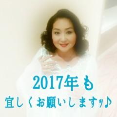 し〜ちゃん 公式ブログ/既に、1月7日〜♪ 画像1