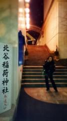 し〜ちゃん 公式ブログ/初詣は行かれましたか? 画像1