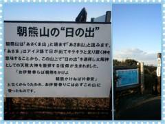 し〜ちゃん 公式ブログ/朝熊山(あさまやま) 〜♪ 画像3
