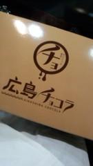 し〜ちゃん 公式ブログ/昨日の、美容室【MASHU】渋谷店〜♪ 画像3