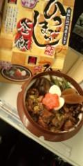 し〜ちゃん 公式ブログ/名古屋で〜♪ 画像2