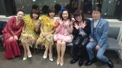 し〜ちゃん 公式ブログ/3月1日( 金)☆〔春日部市民文化会館〕〜♪ 画像1