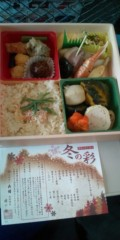 し〜ちゃん 公式ブログ/電車の中で、お弁当〜♪ 画像2