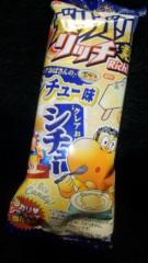 し〜ちゃん 公式ブログ/どんな味かなぁ〜♪ 画像1