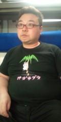 し〜ちゃん 公式ブログ/近鉄特急で…ちょっと贅沢〜♪ 画像1