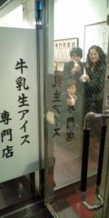 し〜ちゃん 公式ブログ/2日続けるのが…マイブーム!? 画像1