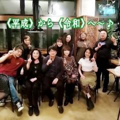 し〜ちゃん 公式ブログ/《平成》〜《令和》へ〜♪ 画像1