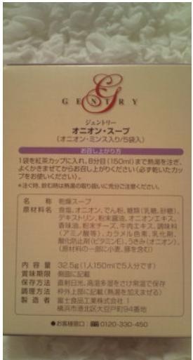 静江さんオニオン0811