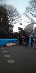 し〜ちゃん 公式ブログ/皆様…地震の被害は大丈夫!? 画像3