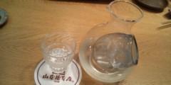 し〜ちゃん 公式ブログ/�名古屋だもん〜♪ 画像2