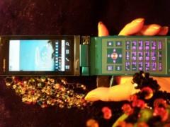 し〜ちゃん 公式ブログ/私の携帯電話…( 焦) 画像2