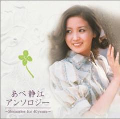 し〜ちゃん 公式ブログ/幸せなことに〜♪ 画像1