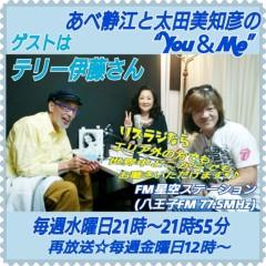 し〜ちゃん 公式ブログ/明日は水曜日☆ラジオの放送日ッ♪ 画像1