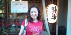し〜ちゃん 公式ブログ/昨夜の〔食事処〕〜♪ 画像1