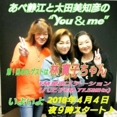 し〜ちゃん 公式ブログ/新番組のお知らせ〜♪ヽ( ´▽`)/ 画像1