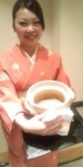 し〜ちゃん 公式ブログ/お宿〜♪ 画像3