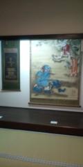 し〜ちゃん 公式ブログ/�三重県松阪市岡寺山継松寺さんの貴重な品〜♪ 画像1