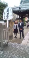 し〜ちゃん 公式ブログ/三重県松阪市の岡寺山継松寺で〜♪ 画像2