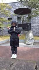 し〜ちゃん 公式ブログ/栞愛(カンナ)ちゃんは〜♪ 画像2