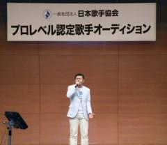 し〜ちゃん 公式ブログ/プロレベルオーディション〜♪ 画像2