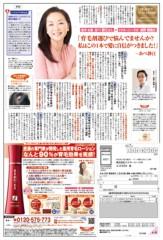 し〜ちゃん 公式ブログ/今日も〜♪ 画像3